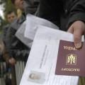 viza ssha dlia ukraintcev