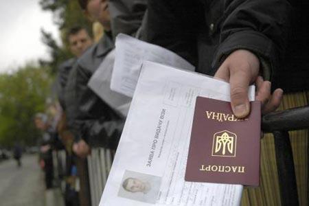 виза сша в Украине фото
