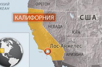 Какое географическое положение Калифорнии