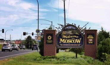 Есть ли в США город Москва