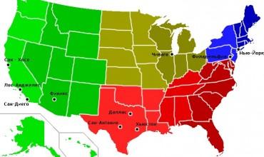 Основные города миллионеры в Америке